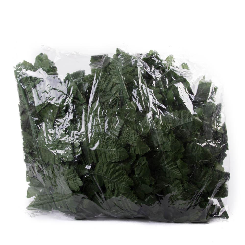 Silk Leather Leaf (12 bunches)